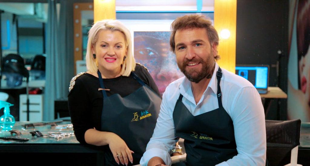 Οι Hair Experts του ΙΕΚ «ΔΗΜΗΤΡΑ», Χρυσάνθης Βαλεντίνος και Τούσια Γεωργία