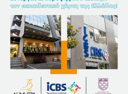 iek dimitra-ICBS-07